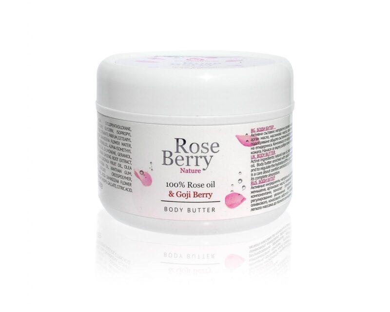 Körperbutter Rose Berry 240ml
